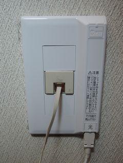 インターネット 光!
