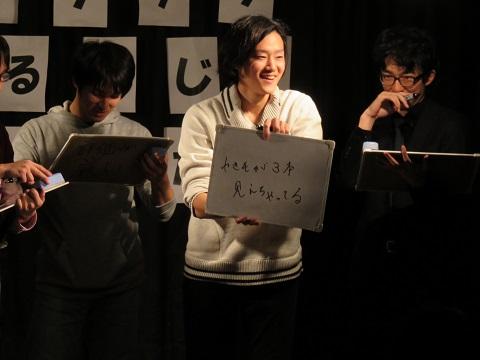 2015_Dec_ogiri1.jpg