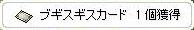 020901_20160210001241cec.jpg