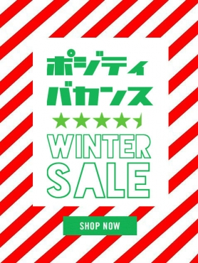 2015 PV WINTER SALE