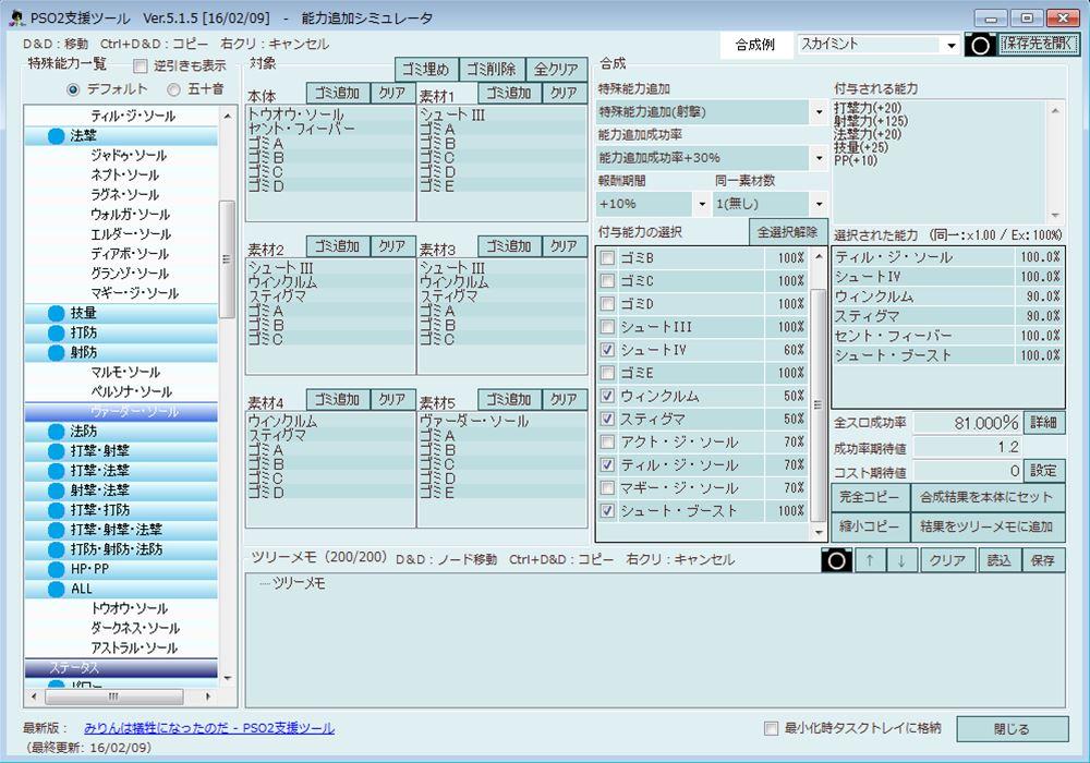 201602小春菫6s_R