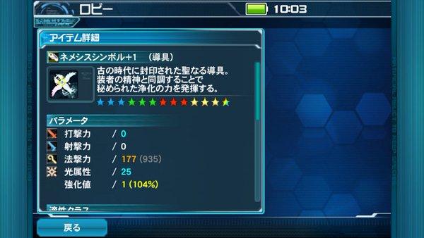 2016021019254194f.jpg