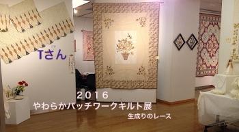 IMG_1823-3.jpg