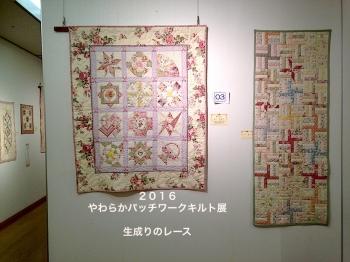 IMG_1876-3.jpg