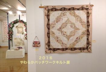 IMG_2013-3.jpg