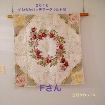 IMG_2029-3.jpg