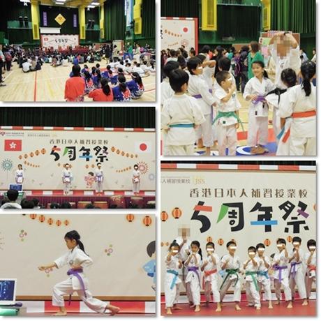 日本人補修校5周年