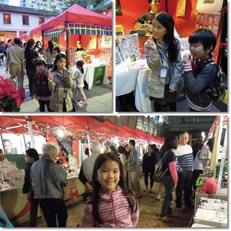 Xmas Market 2015
