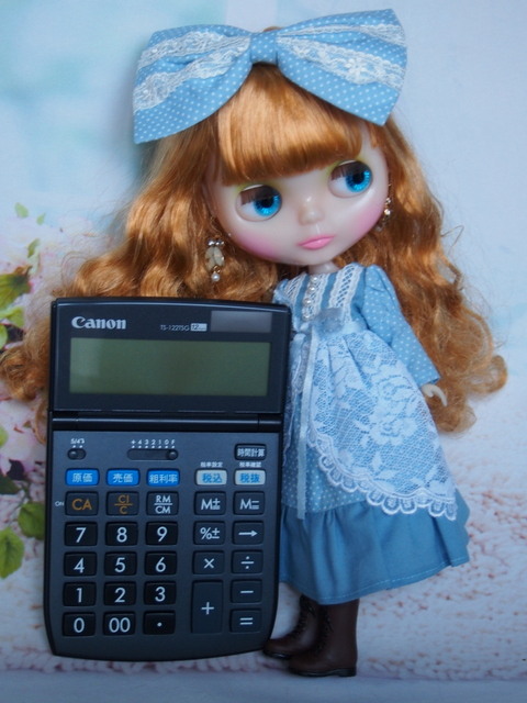PC190012.jpg