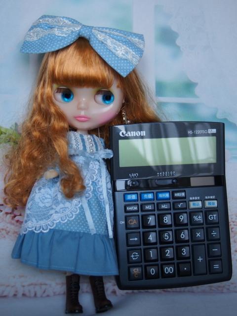 PC190014.jpg