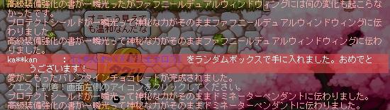 ☆強化 ドミネータ