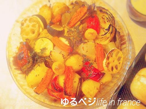 野菜グリル②