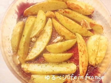 baked potato③