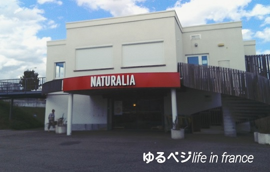 naturalia①