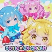 CUTIE☆EX-DREAM