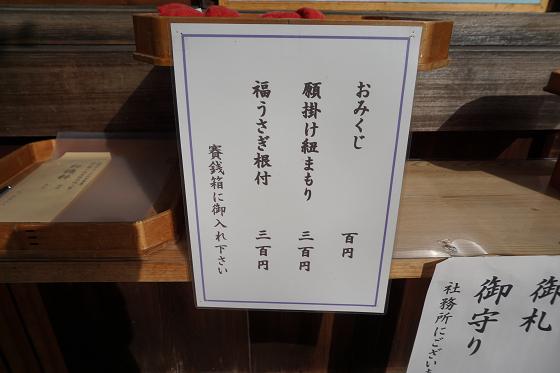 ぴょん子160112_03