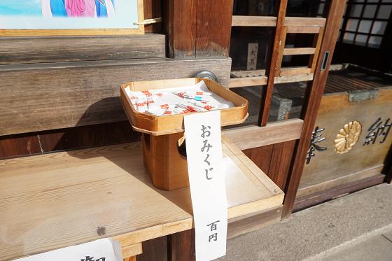 ぴょん子160112_04