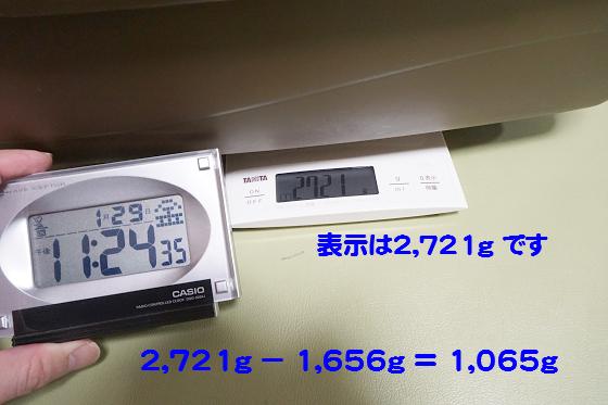 ぴょん子160203_12