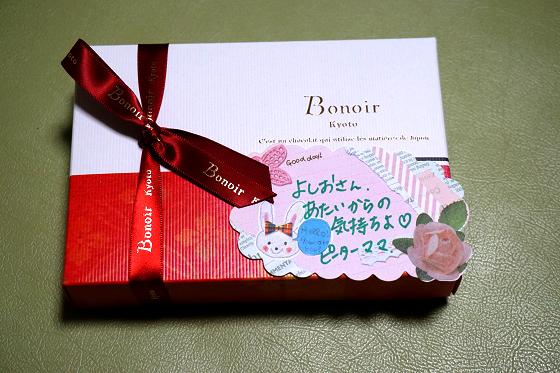 ぴょん子160211_05