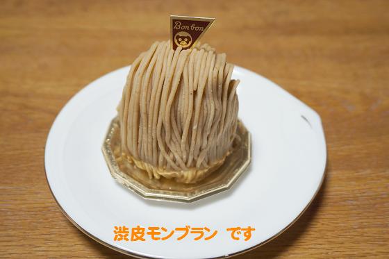 ケーキ160212_00