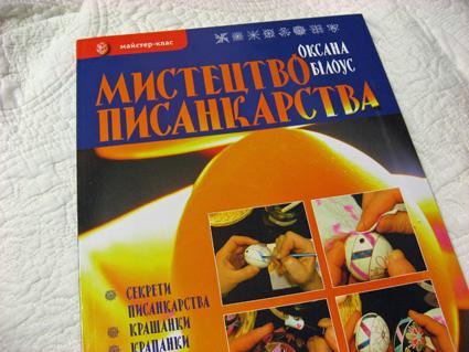 oksanabook4.jpg