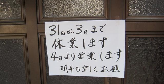 151230-2.jpg