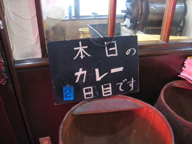 白樺珈琲店