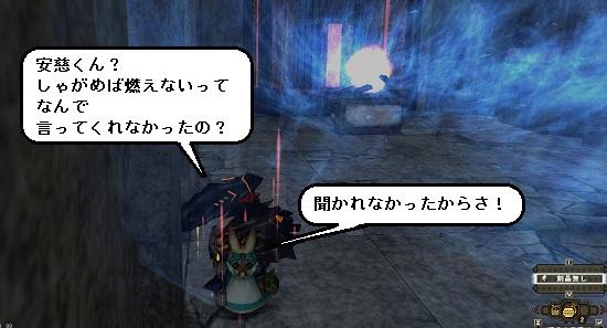 天廊寸劇2