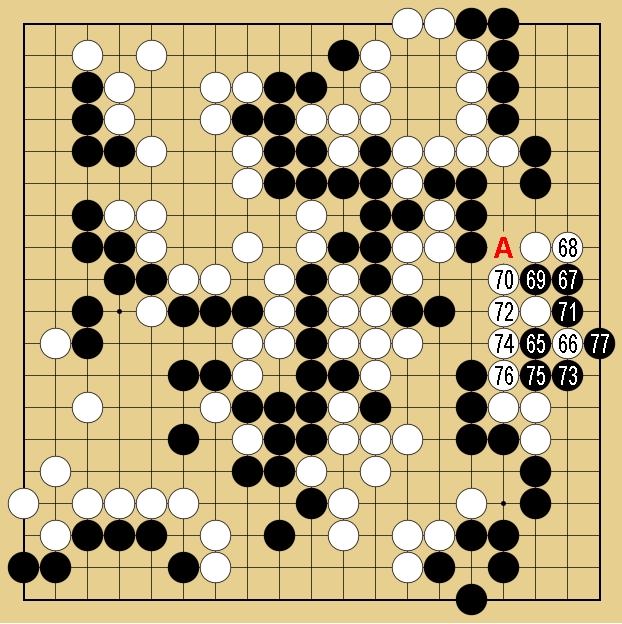 Baidu IME_2016-2-5_23-50-6