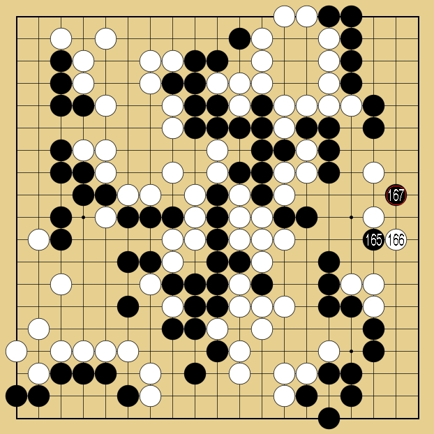 Baidu IME_2016-2-5_23-49-17