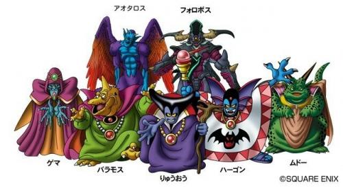 【おんJネタ】ドラクエシリーズで一番有能な魔王って誰なんや