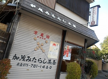 2016-01-01-26.jpg