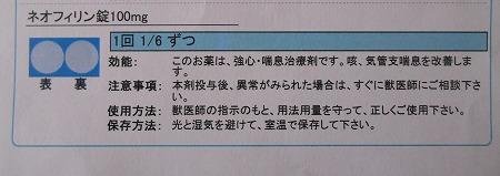 2016-01-23-05.jpg