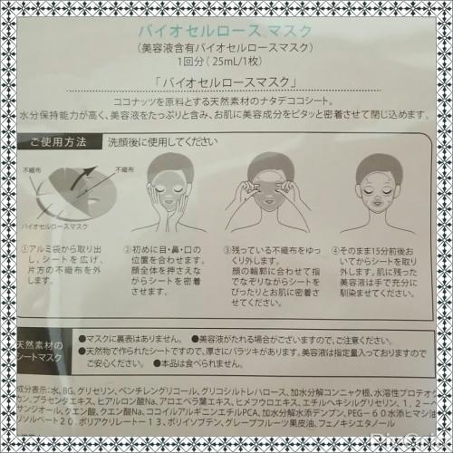 moblog_38e5b704.jpg