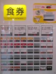 【新店】鶏そば 朱雀-2