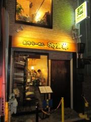 【新店】創作らーめん Style林-1