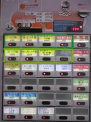 づゅる麺 池田【八】-3
