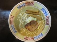 づゅる麺 池田【八】-5