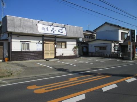 12月11日オープンの『麺屋 壱心』は火曜日が定休日!-1