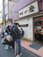 麺屋 一燈【弐参】-2
