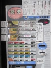 【新店】麺屋 星乃音-3