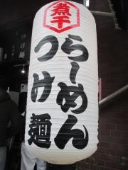【新店】麺屋 星乃音-11