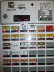 中華ソバ 伊吹【九参】-2