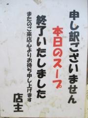 マッスルかふぇ-7