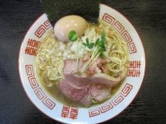マッスルかふぇ-11