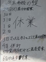 マッスルかふぇ-18