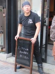 豚骨一燈【壱壱】-6