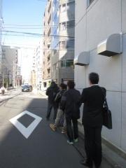 【新店】真鯛らーめん 麺魚-4