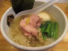 【新店】真鯛らーめん 麺魚-11