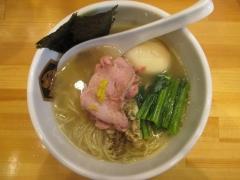 【新店】真鯛らーめん 麺魚-12